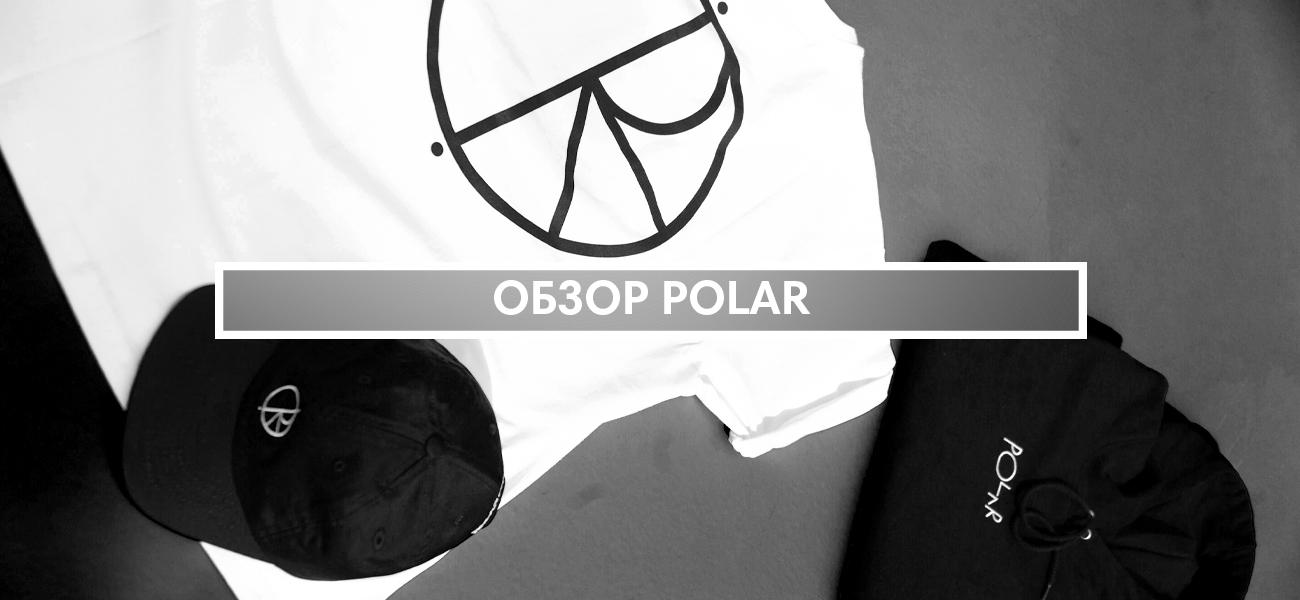 Обзор Polar