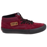 Кеды мужские VANS Mn Half Cab Pro Port Royal