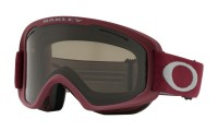 Маска горнолыжная OAKLEY O Frame 2.0 Xm PORT SHARKSKIN/DARK GREY